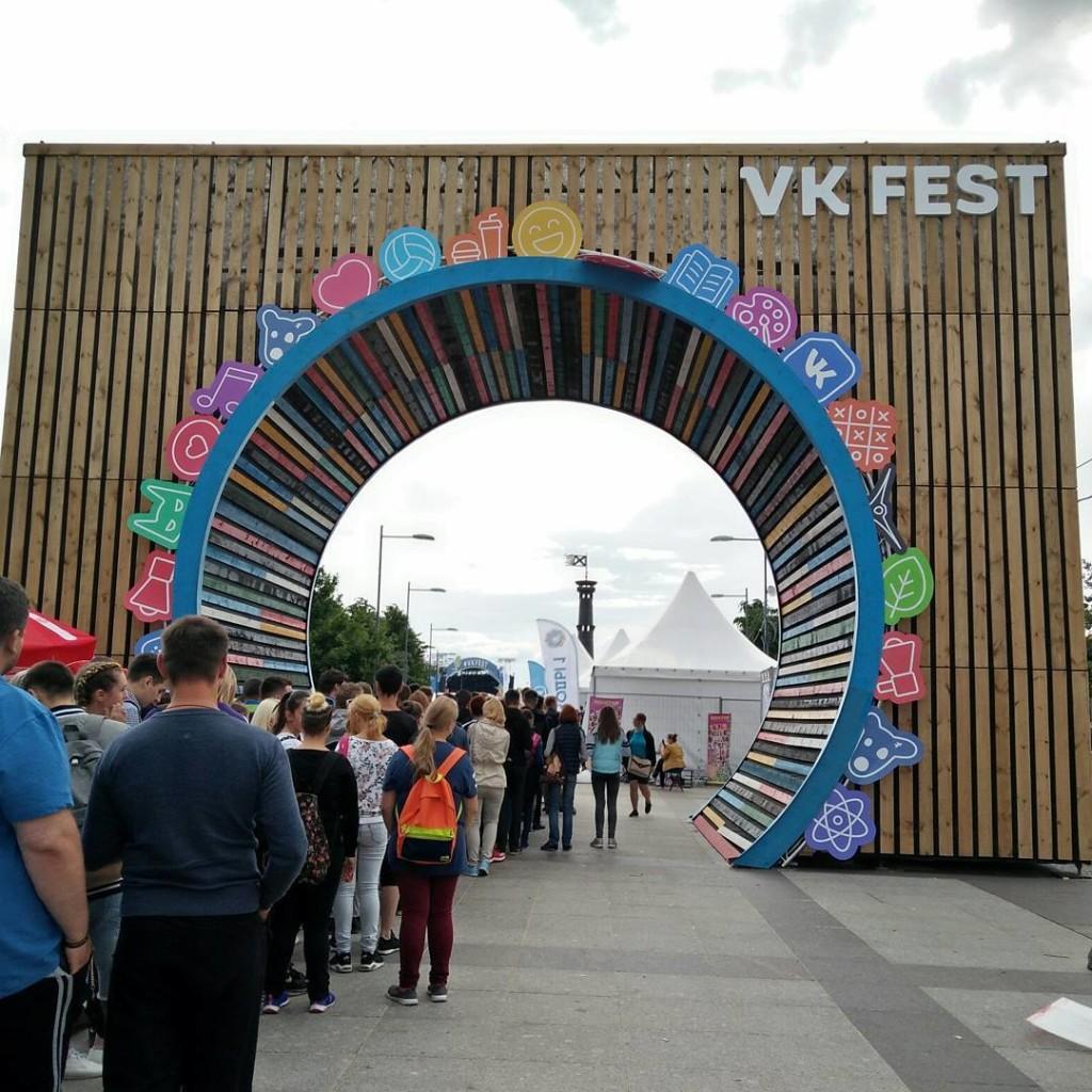 vkfest vkfest2017