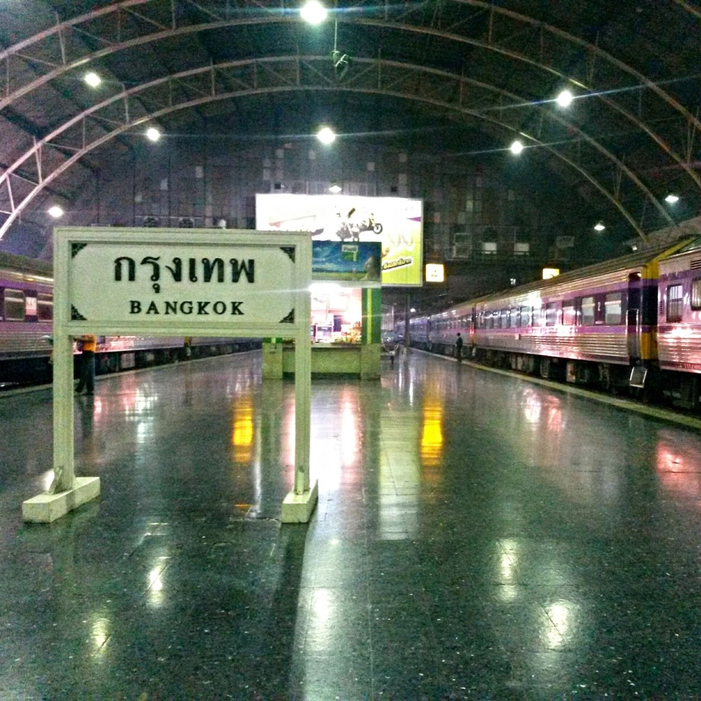 Центральный вокзал Бангкока Hua Lamphong.